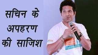 Sachin Tendulkar की kidnapping की तैयारी में हैं ये | वनइंडिया हिंदी