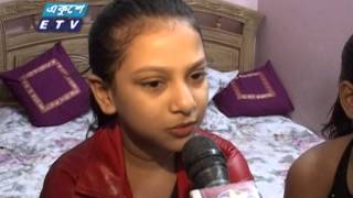 Special Report in Mukto Khobor of ( Ekushey TV - ETV ) , Child Model