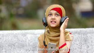 Natok24 Com Iqbal Hossain Jibon Hasbi Rabbi Official Music Video Eng Sub
