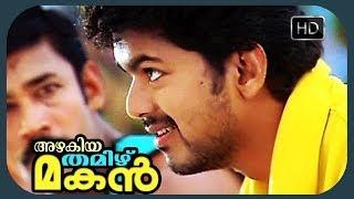 Malayalam Movie Scene - Azhagiya Tamil Magan - Vijay, Intro From Azhagiya Tamil Magan