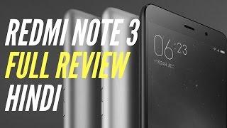 Xiaomi Redmi Note 3 Full Review (Hindi - हिन्दी)