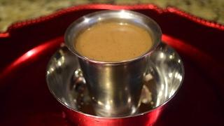Karuppatti Coffee