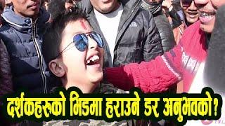 Hall Report | New Nepali Movie SHABDA Hall Report | अनुभव रेग्मी हलमा पुग्दा यस्तो ?