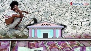 Mumbai Bole Toh | Government and farmers loan waiver | Mumbai Live