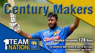 Century Makers: Avishka Fernando
