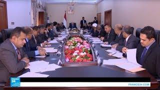 قرارات وتعيينات جديدة في اليمن