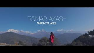 TOMAR AKASH OFFICIAL TRAILER | Shusmita Anis | Adit | Tanjin Tisha | Romantic Bangla Song