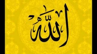 :: سورة يوسف كامله - عبد الرحمن السديس :: Quran - Yusuf