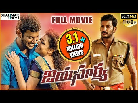 Jayasurya Latest Telugu Full Length Movie Vishal Kajal Aggarwal Shalimarcinema