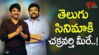 Chiranjeevi Is The True Emperor Of Telugu Cinema | Nagarjuna