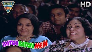 Baton Baton Mein || Tony Mother And Rosie Meet || Amol Palekar, Tina Ambani || Eagle Hindi Movies