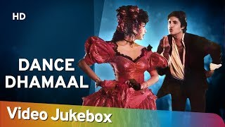 Dance Dhamaal | Popular Dance Songs Jukebox | Collection of Nonstop Hindi Party Songs | #Filmigaane