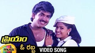 O Rabba Full Video Song   Priyam Telugu Movie Video Songs   Raasi   Arun Vijay   Mango Music