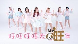 Muse Girls