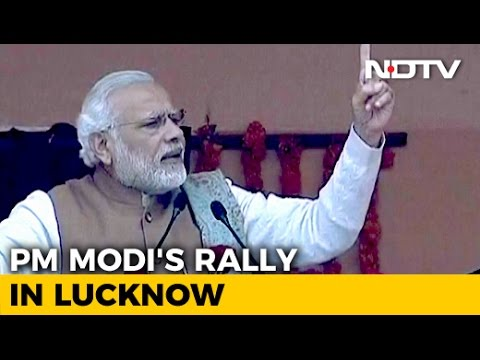 watch PM Modi's Speech at BJP Rally in Lucknow