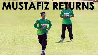 অপারেশনের পর প্রথম বোলিং করলেন মুস্তাফিজুর রহমান । Mustafizur Rahman for New Zealand Tour