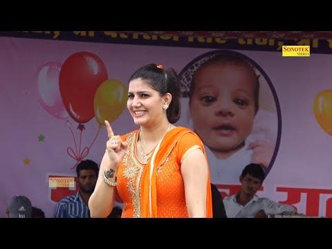 Xxx Mp4 सपना चौधरी हरियाणा की मशहूर मुम्बई फिल्म इंडस्ट्री में धूम मचाने को तैयार Hariyanvi Songs 3gp Sex