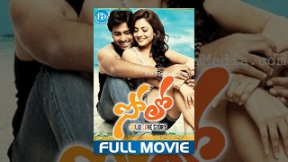 Solo Full Movie   Nara Rohith, Nisha Aggarwal, Jayasudha   Parasuram   Mani Sharma