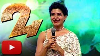 Samantha's Emotional Speech At '24' Audio Launch | Suriya | Lehren Tamil