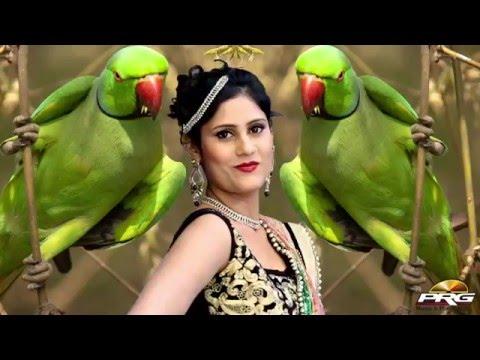 Suvatiyo सुवटियो FULL  BLOCKBUSTER Rajasthani No.1 Fagan Song 2016  RDC Rajasthani Superhits