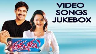 Thammudu Telugu Movie Full Video Songs Jukebox    Pawan Kalyan, Preeti Jhangiani