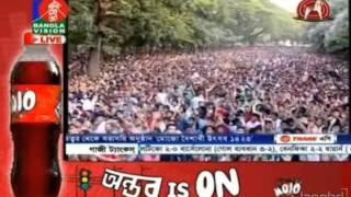 Pohela Boishakh 1423 Bangla Guru ghor banaila ki diya