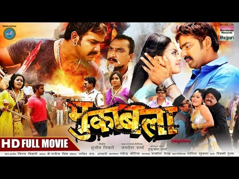 Bhouri full movie hindi dubbed download movies