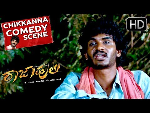Xxx Mp4 Chikkanna Kannada Comedy Chikkanna Full Comedy With Annathamma Kannada Movie Yash 3gp Sex