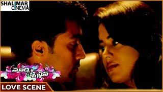 Surya Son Of Krishnan Movie || Suriya & Sameera Reddy Superb Love Scene || Suriya || Shalimarcinema