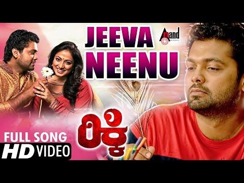 Ranna Kannada Full Movie 3GP Mp4 HD Video Download