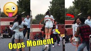 Oops Moment  | Aiyaary Film Actress Rakul Preet Singh Oops Moment