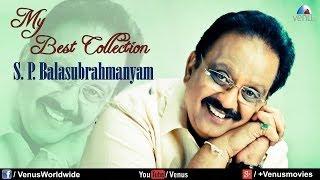 """S. P. Balasubrahmanyam"" My Best Collection | Audio Jukebox"