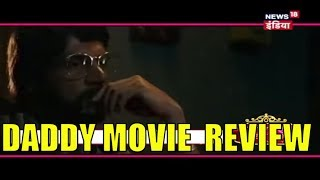 Daddy Movie Review   Arjun Rampal Daddy Movie Review