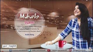 Muhurto -Audio Song | Ujjaini Mukherjee | Ashu Abhishek | Rajib