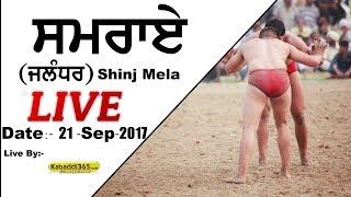 🔴[Live] Samrai (Jalandhar) Shinj Mela 21 Sep 2017