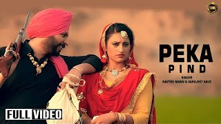 PEKA PIND - OFFICIAL FULL VIDEO || NAVTEG MANN & SARVJEET KAUR || YAAR ANMULLE RECORDS ||