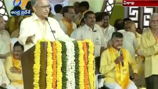 MLC MVVS Murthy Says Sorry   Comments on Andhra University