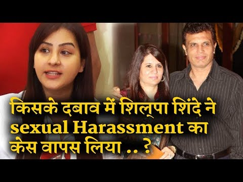 Xxx Mp4 Shilpa Shinde Forced To Withdraw The Sexual Harassment Case Against Producer Sanjay Kohli 3gp Sex