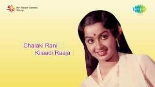 Chalaki Rani Kilaadi Raaja | Bhale Kurradaana song