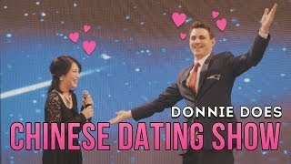 DONNIE DOES   Chinese Dating Show