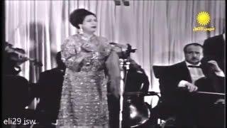 بعيد عنك هي أغنية من كلمات مأمون الشناوى وتلحين بليغ حمدى وغنتها سيدة الغناء العربي أم كلثوم