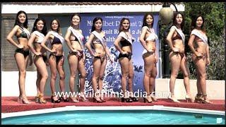 Miss Tibet 2017:  Swimsuit round