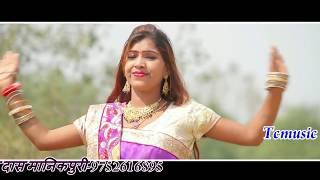 छत्तीसगढ़ी  गीत-मै तोर दिल के रानी /-कृपाल दास मानिकपुरी/ VIDIO SONG