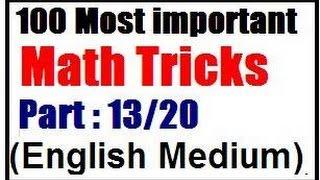 Most important math tricks I short cuts (100 ) : 13/20 English medium