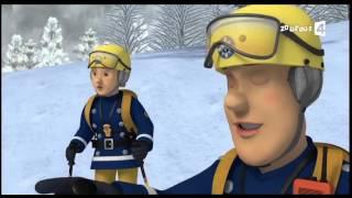 Sam le Pompier en français et haute qualité - 4 épisodes Vol 12