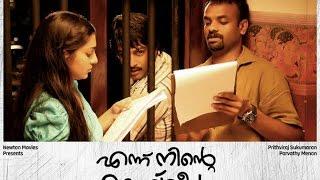 Parvathy Menon: Interview | featuring 'Ennu Ninte Moideen' film
