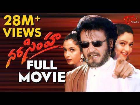 Xxx Mp4 Narasimha Telugu Full Movie Rajnikanth Soundarya Ramya Krishna TeluguMovies 3gp Sex