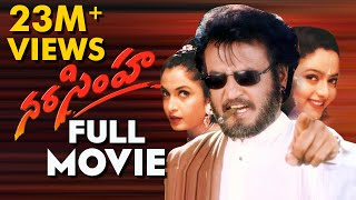 Narasimha Telugu Full Movie | Rajnikanth, Soundarya, Ramya Krishna | #TeluguMovies