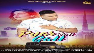 Pyar Wali Gall |(FULL HD | Gagan Guleria | New Punjabi Songs 2018