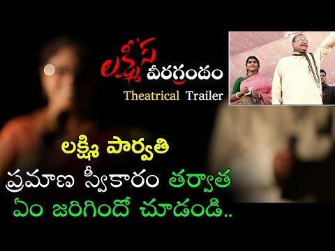 Lakshmi's Veeragrandham Movie Trailer    Lakshmi Parvathi, NTR, Kethireddy    Ispark Media
